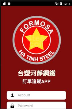 FHS Order Trace App poster