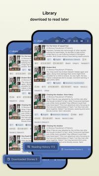 FanFiction.Net screenshot 2