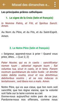 Lectionnaire Catholique скриншот 5