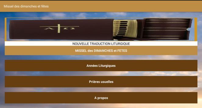Lectionnaire Catholique скриншот 11