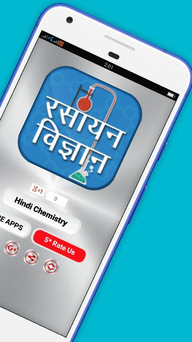 Chemistry In Hindi for Android - APK Download