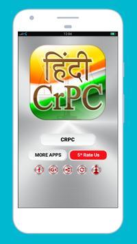 CrPC in Hindi - Code of Criminal Procedure poster