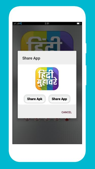 Hindi Muhavare for Android - APK Download