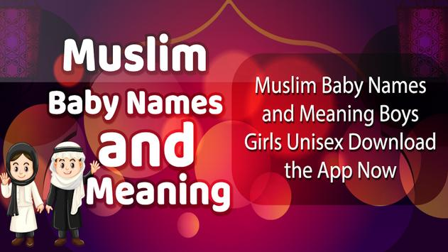 Muslim Baby Names and Meaning screenshot 10