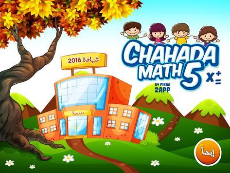 CHAHADA5 MATH poster