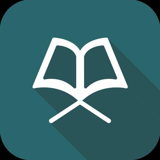 The Quran Index