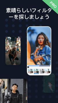 Filmr動画&画像編集アプリ:フィルターやトランジション スクリーンショット 1