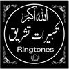 Icona Allahu Akbar Ringtones