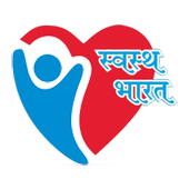 Swasth Bharat Field Officer App icon