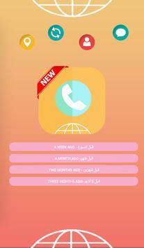 Find phone by phone screenshot 2