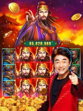 豪神娛樂城 screenshot 13