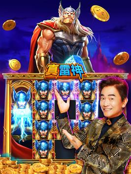 豪神娛樂城 screenshot 16