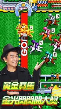 豪神娛樂城 screenshot 1