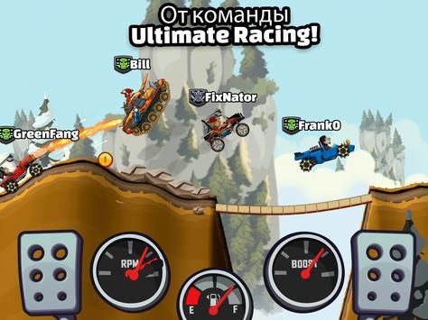 Hill Climb Racing 2 скриншот 20