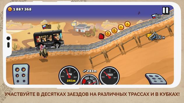 Hill Climb Racing 2 скриншот 1