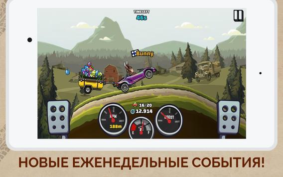 Hill Climb Racing 2 скриншот 8
