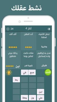 فطحل العرب penulis hantaran