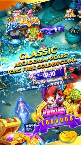 Fish Bomb Free Fish Game Arcades Apk 17 0 Download For Android Download Fish Bomb Free Fish Game Arcades Apk Latest Version Apkfab Com