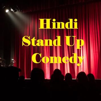 Latest Hindi Stand Up Comedy 2018 poster