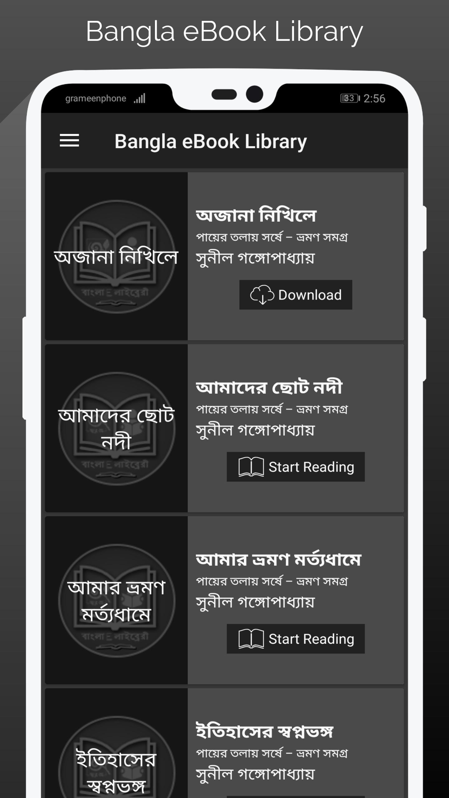 Madison : Bangla ebook free download site