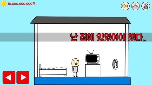 미지의땅 떡랑고 : 김덕봉시리즈4 poster