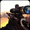 ikon penembak jitu permainan perang:api grati penembaka