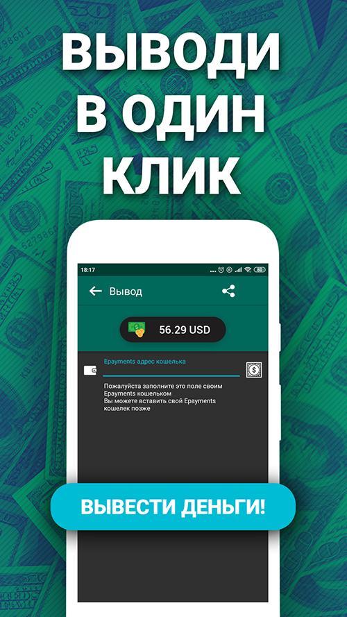 Заработать онлайн островной веб модели русские работать онлайн