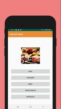 top bd food screenshot 1