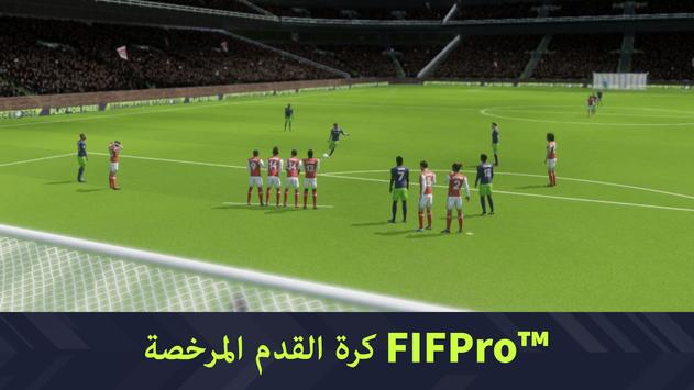 Dream League Soccer 2021 الملصق