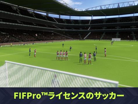 Dream League Soccer 2021 スクリーンショット 8