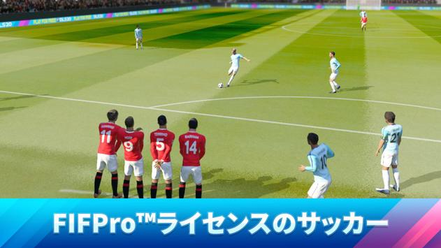 Dream League Soccer 2020 ポスター