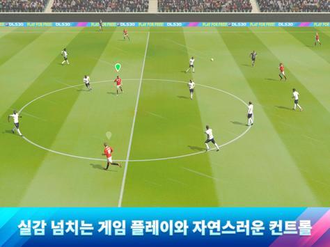 Dream League Soccer 2020 스크린샷 9