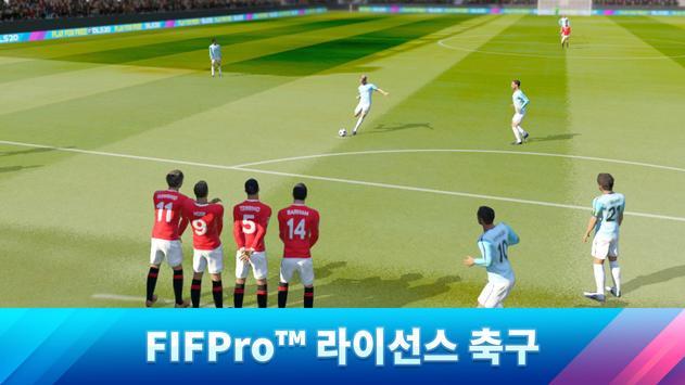 Dream League Soccer 2020 포스터