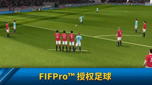 Dream League 海报