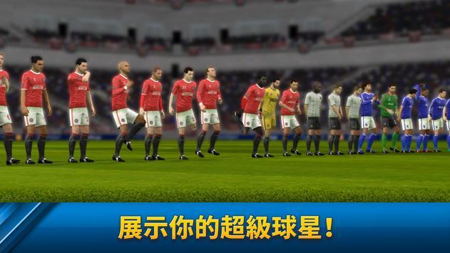 Dream League 截圖 3