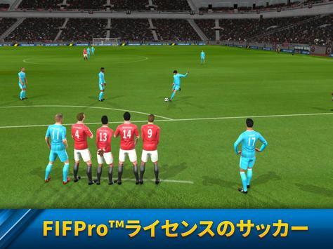 Dream League スクリーンショット 5