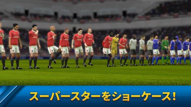 Dream League スクリーンショット 13
