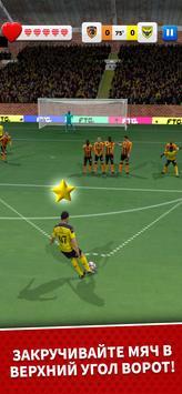 Score! Hero 2 скриншот 9