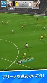 スコア!マッチ - マルチプレイヤー サッカー スクリーンショット 15