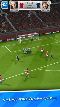 スコア!マッチ - マルチプレイヤー サッカー スクリーンショット 1