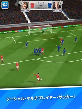 スコア!マッチ - マルチプレイヤー サッカー スクリーンショット 6