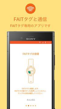FAIT mobile poster