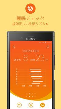 FAIT mobile screenshot 2