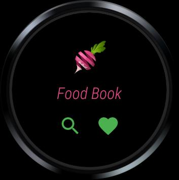 음식 책 조리법 스크린샷 16