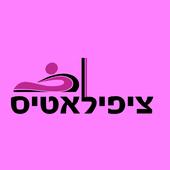 סטודיו ציפילאטיס רעננה icon