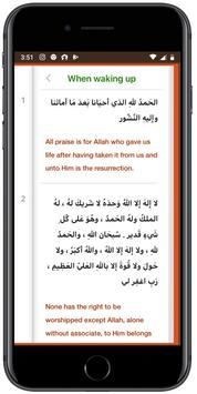 Hisn AlMuslim Book - حصن المسلم كتاب screenshot 3