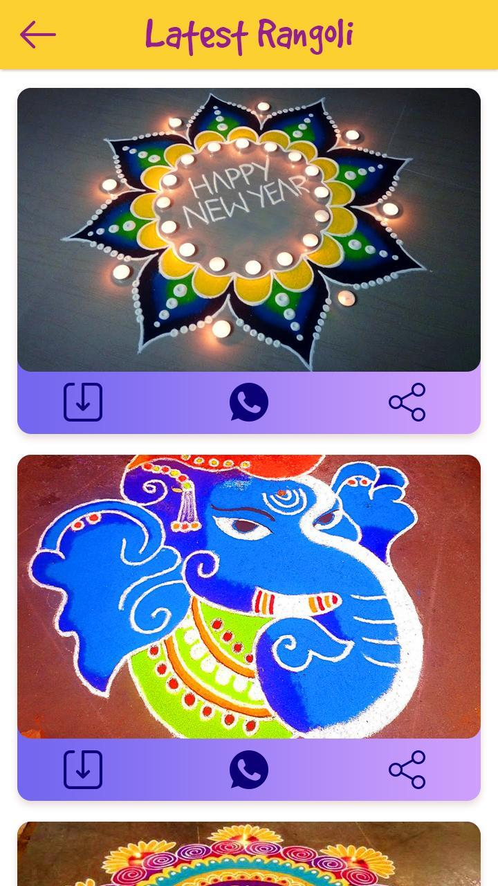 Happy New Year Rangoli Design Gallery 56