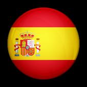Spanish League 2019-20 Fixtures icon