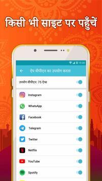 MojoVPN - Fast hub VPN & VPNbook & free indian VPN स्क्रीनशॉट 2
