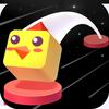 Flip Stack icône